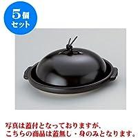 5個セット 耐熱食器 黒6.0陶板(身のみ) [18.3 x 16.7 x 2.6cm] 直火 【料亭 旅館 和食器 飲食店 業務用 器 食器】