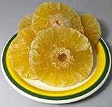 【大阪まっちゃ町 豆福】 業務用ドライフルーツ パイナップル 300g