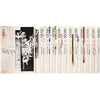 SWAN愛蔵版(12巻セット)―白鳥