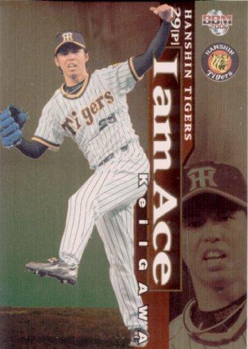 BBM2006 ベースボールカード セカンドバージョン I Am Ace No.IA7 井川慶