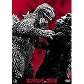 【Amazon.co.jp限定】キングコング対ゴジラ 東宝DVD名作セレクション (『シン・ゴジラ』ポストカード付)
