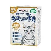 キャティーマン (CattyMan) ネコちゃんの牛乳 成猫用 200ml×24個入り 【ケース販売】