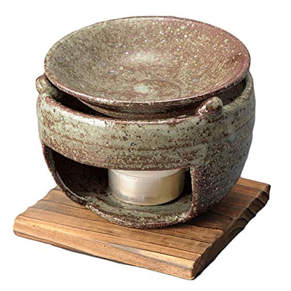 飛行場合法ボランティア手造り 茶香炉/茶香炉(土灰釉) /アロマ 癒やし リラックス インテリア 間接照明