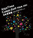 "Aqua Timez ""Carpe diem Tour 2011"" 日本武道館 [Blu-ray] 画像"