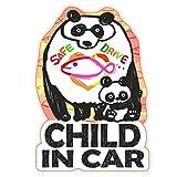 ドライブパンダのCHILD IN CAR チャイルドインカー 反射マグネットステッカー 110mm×160mm 防水加工 日本製