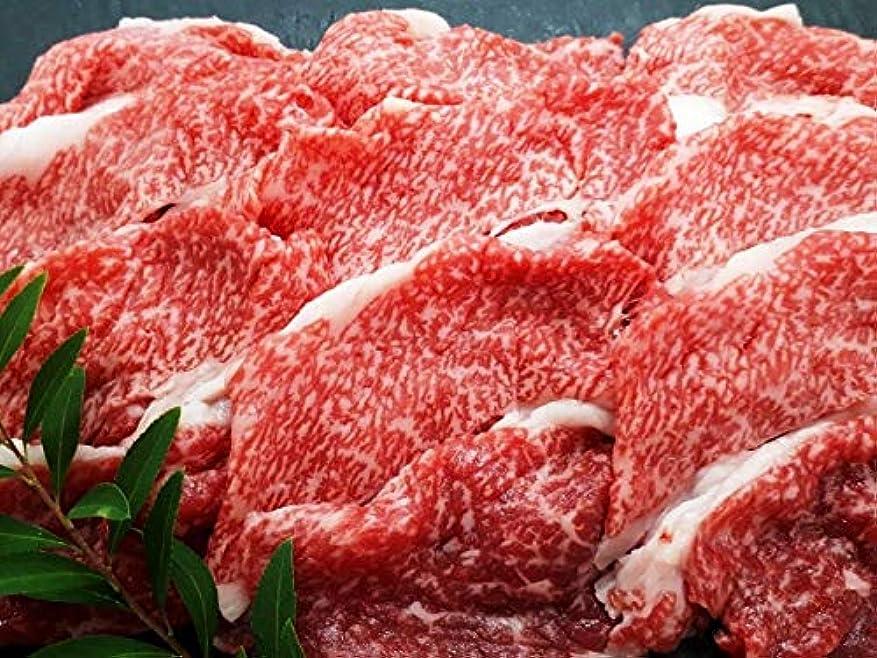 看板識別是正する【米沢牛卸 肉の上杉】 米沢牛 切り落とし 400g ギフト用桐箱仕様