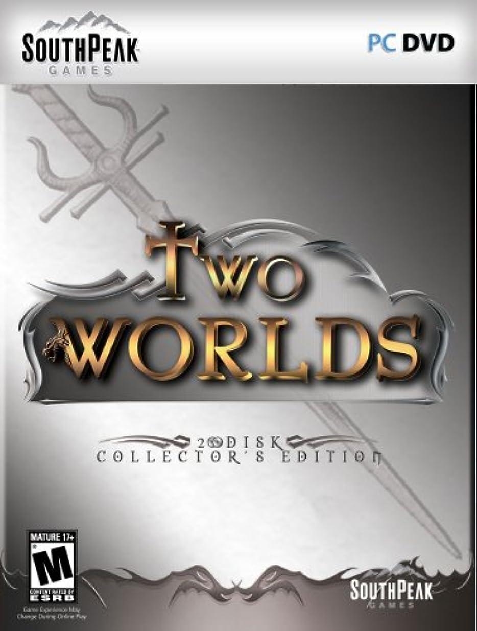 肉の不振エゴマニアTwo Worlds Collector's Edition (輸入版)