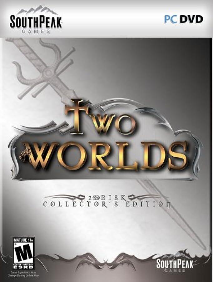 食用報奨金砲撃Two Worlds Collector's Edition (輸入版)