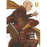 009 RE:CYBORG(6)(完) (ビッグガンガンコミックススーパー)
