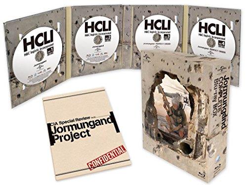 ヨルムンガンド COMPLETE Blu‐ray BOX (初回限定生産) [Blu-ray]