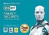 ESET ファミリー セキュリティ 5台3年 カード版