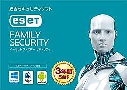ESET ファミリー セキュリティ (最新版) | 5台3年版 | カード版 | Win Mac Android対応
