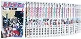 ハヤテのごとく! コミック 1-40巻セット (少年サンデーコミックス)