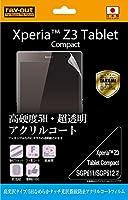 レイ・アウト Xperia Z3 Tablet Compact 5H光沢指紋防止アクリルコートフィルム RT-Z3TCFT/O1