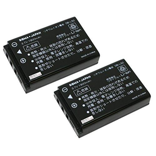 【増量】【ロワジャパン社名明記のPSEマーク付】【2個セット】 SANYO 三洋電機 Xacti DMX-FH11 WH1 VPC-TH1 の DB-L50 DB-L50AU NVP-D7 互換バッテリー