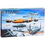 ピットロード 1/700 日本海軍機4 S26