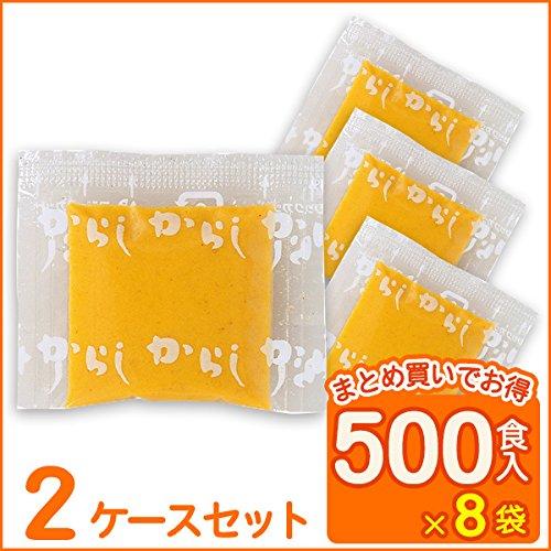 業務用 2ケースセット アミュード ねりからし 練辛子 (2.2g×500食入×8袋×2ケース) 小袋