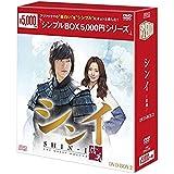 シンイ-信義- DVD-BOX2<シンプルBOXシリーズ>
