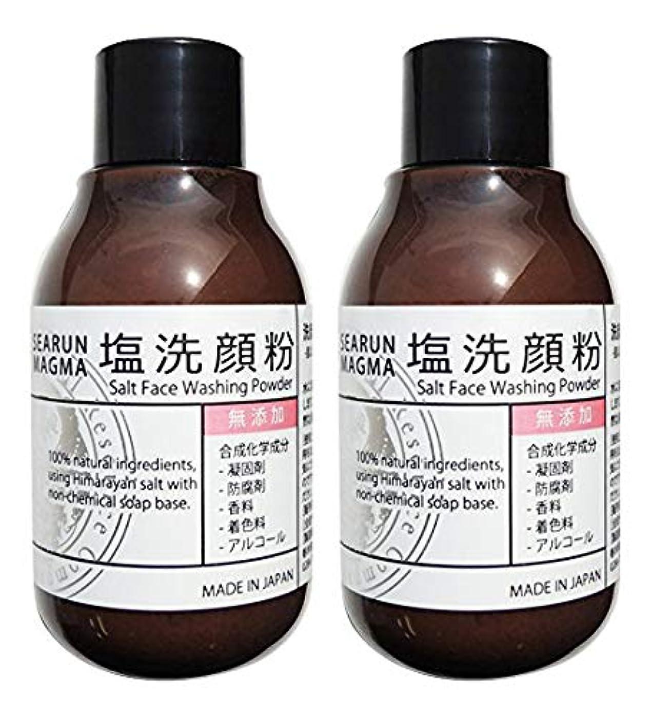 モニカ番目スライスシーラン マグマ洗顔粉 40g (2本)