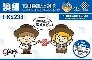【中国聯通香港】「 オーストラリアとニュージーランド 15日間 データ 使い放題 上網/通話/ SIMカード 」