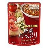 カゴメ 野菜たっぷりスープ トマトのスープ 160g×30袋