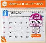 E155 エコカレンダー卓上B6 高橋カレンダー 2020年版1月始まり 2020 画像