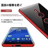 50836ebb61 Sony Xperia XZ3 ケース クリア TPU 透明 シリコン 耐衝撃 スリム 薄型 Qi充電対応 ストラップ