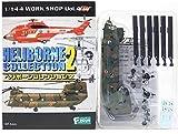 【3B】 エフトイズ 1/144 ヘリボーンコレクション Vol.2 CH-47 チヌーク 陸上自衛隊仕様 単品