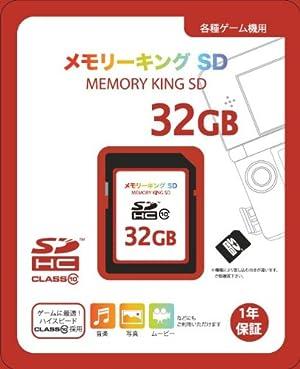 SDHC (CLASS10) 『メモリーキングSD (32GB) b』