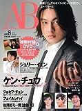 A-Bloom Vol.8 (実用百科) 画像