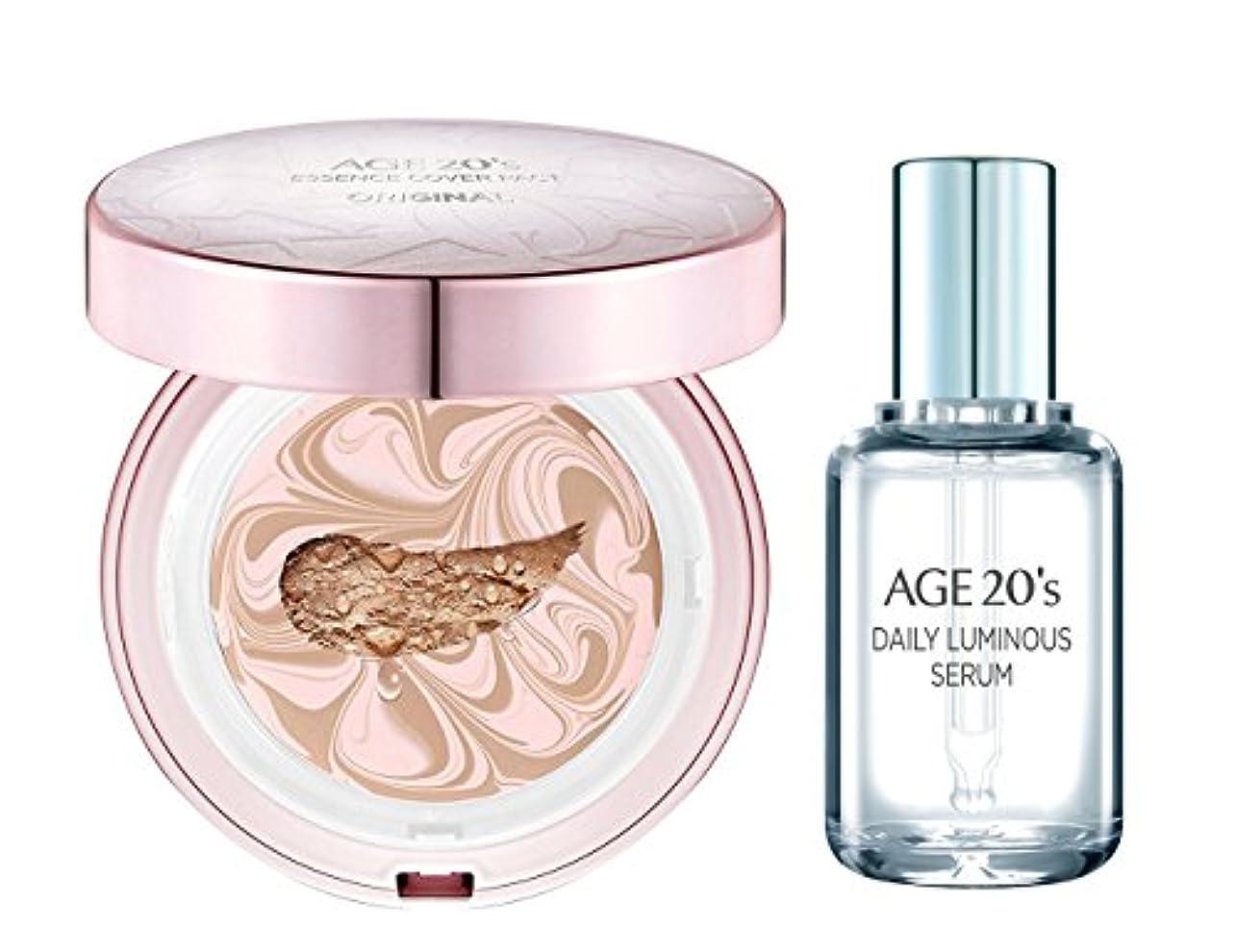 構想する粒関与する[AGE 20s] エッセンス カバー パクト オリジナル(ESSENCE COVER PACT)+ GIFT (贈り物): Daily Luminous Serum 50ml / 韓国直送品 (ピンクラテ Pink Latte 21号)