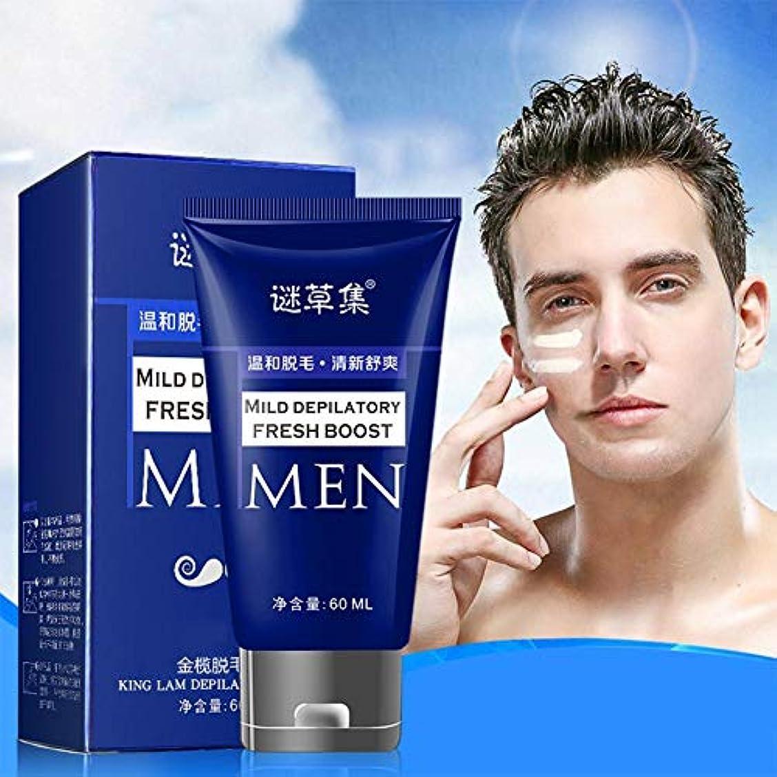 ファセットマーケティング政治的SILUN 60ml男性用脱毛クリーム、脱毛、毛足、下腕、脱毛、脱毛クリーム