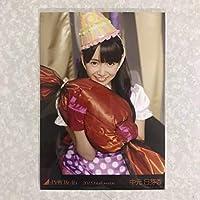 乃木坂46 中元日芽香 ハロウィン 2015 生写真 1枚