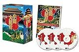 中国大紀行 DVD15枚組 WHD-5000-1-5