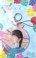 AKB48 小嶋真子 推しアクリルキーホルダー