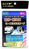 クリエイト 強力! 補修・補強用 モール専用両面テープ (幅6mm 全長4m)  XL15