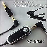 (有)南豆無線電機 分離型タイクリップマイク NZ-M863