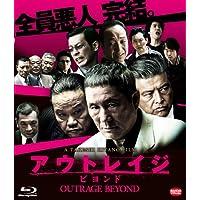 アウトレイジ ビヨンド [Blu-ray]