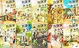 放課後カルテ コミック 1-10巻セット (BE LOVE KC)