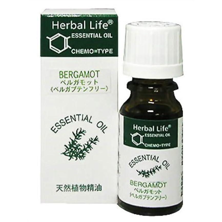 疫病分析的な妊娠した生活の木 ベルガモット(フロクマリンフリー)精油 10ml