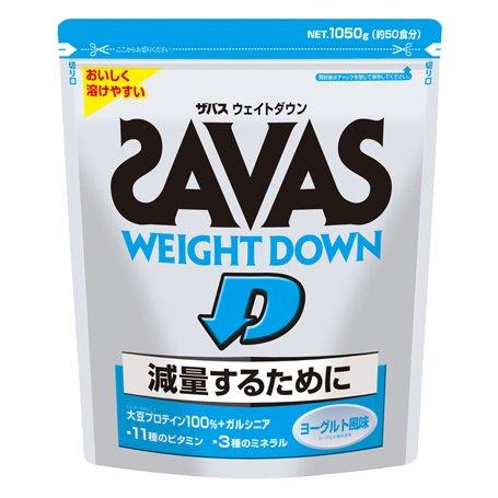 ザバス ウエイトダウン1050g ヨーグルト味 (2個セット...