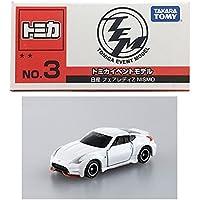 日本インポートTomica Nissan Fairlady Z Nismoイベントモデル