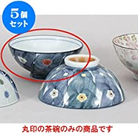 5個セット 夫婦茶碗 間取二色梅中平(赤) [11.8 x 5.4cm] 【料亭 旅館 和食器 飲食店 業務用 器 食器】