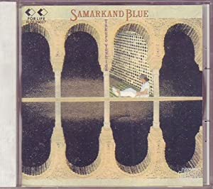 サマルカンド・ブルー