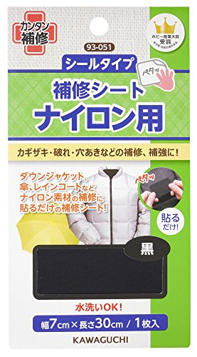 KAWAGUCHI ナイロン用 補修シー...