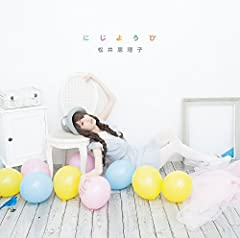 松井恵理子「ココニアルモノ」の歌詞を収録したCDジャケット画像