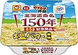 マルちゃん やきそば弁当 塩バター風味117gx12x1ケース 北海道命名150年 数量限定記念商品 北海道限定