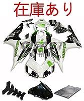 9FastMoto honda ホンダ 2006 2007 CBR1000 RR 06 07 CBR1000 RR 用フェアリング オートバイフェアリングキット ABS 射出成形セット スポーツバイク カウル パネル (ホワイト & ブラック) H0819