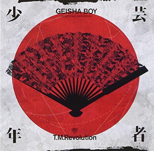 GEISHA BOY-ANIME SONG EXPERIENCE-(初回生産限定盤B)(DVD付)の詳細を見る