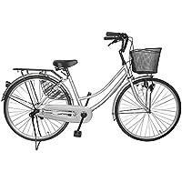 シンプルな自転車 シルバー 26インチ サントラスト スソ